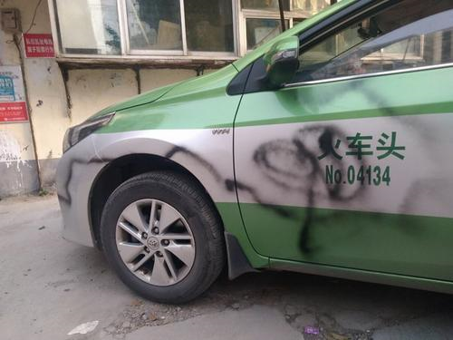 """的哥举报黑车疑遭报复 出租车凌晨被喷漆""""小心"""""""