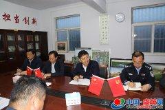 县委书记朱东亚在木兰镇主持召开座谈会
