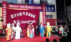 县政协办组织志愿者为贫困村开展文艺演出
