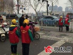 市县街小学寒假社会实践活动侧记红领巾传递大爱 正能量点亮校园