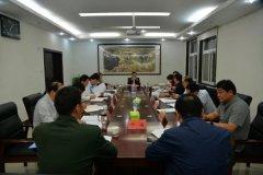 县长马同和主持召开县政府第三十五次常务会议