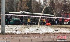 土耳其汽车炸弹爆炸致13死 当局逮捕7名涉案者