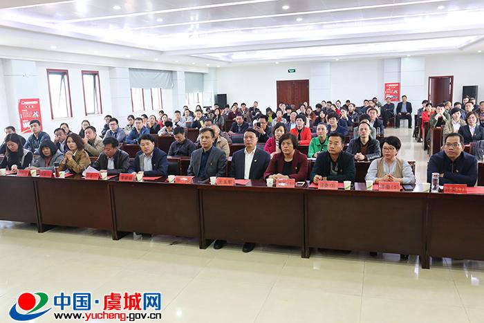"""虞城县举办""""喜迎十九大强化学习提素质改进作风树形象""""演讲比赛"""