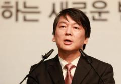 韩国进入大选模式 潘基文成热门候选人