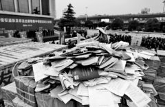 河南集中销毁侵权盗版及非法出版物 共计60.2万册