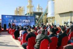 许昌亚丹生态家居有限公司首块板材下线新闻发布会隆重举行