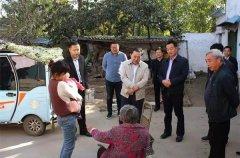中国农业银行河南省分行总经理耿富欣到我县调研脱贫攻坚工作