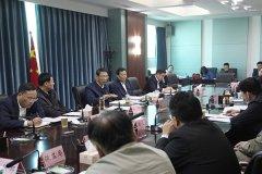 市长刘尚进主持召开市深化国有大发快三改革领导小组会议