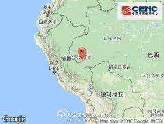 秘鲁发生5.7级地震 震源深度610千米(图)