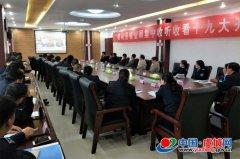 县城管局党员干部收看党的十九大开幕式