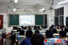 虞城高中组织全体学生观看十九大开幕式