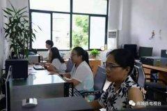 """商城一团队荣获""""河南省巾帼文明岗""""称号!"""