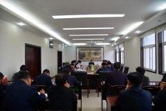 县长马同和主持召开县政府第三十六次常务会议