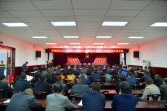 我县召开2019-2020年扶贫项目库建设暨扶贫资金绩效管理工作会议