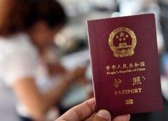 """河南人注意了!5月1日起,办理护照等出入境证件""""只跑一次"""""""