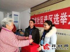 双龙社区选民投下神圣选票