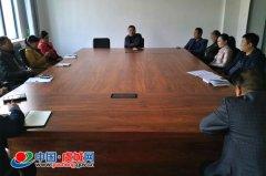 县城乡规划管理中心召开业务学习会