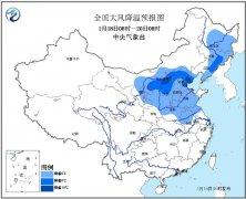 华北黄淮等地霾减弱消散 华北东北等地有降雪