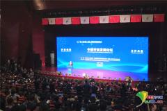 著名学者张志和: 优秀中原文化为河南引领内陆开放提供不竭思想动力