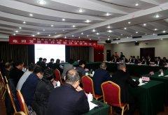 扶沟县政府与市供电公司签订电网发展合作框架协议