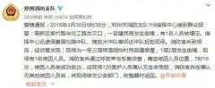 郑州自建3层民房发生倒塌 10余人逃出1人被埋