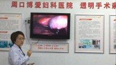 周口博爱妇科医院【报喜】常见的卵巢囊肿,竟会威胁性命?