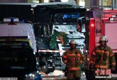 德国警方:柏林货车冲撞人群事件系有意为之