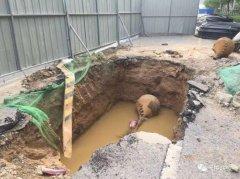 驻马店一男子意外坠进施工坑洼 不幸身亡