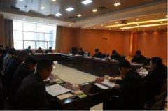 县委书记宁伯伟主持召开十四届县委常委会第63次会议