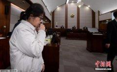 韩干政案首次庭前会议崔顺实出庭 特检将火力全开