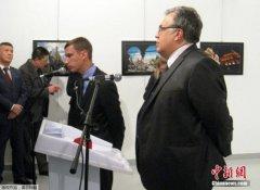 一天三起 袭击连发震动欧洲 俄大使身亡普京震怒