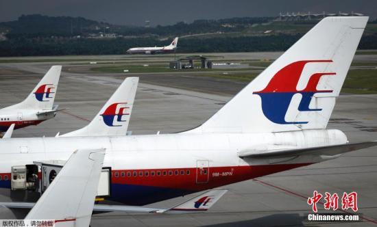 当地时间3月8日,马来西亚航空公司一架载有239人的航班,在离开马来西亚首都吉隆坡后,与空中管制中心失去联系。(资料图)