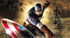 美国队长穿越啦51《青云志》灵盾系统强劲来袭