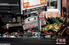 柏林市中心遭车闯入数十死伤 中使馆发布安全提醒