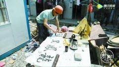 河南90后小伙工地练字成网红 人民日报官微为他点赞:有梦想的人值得被尊敬