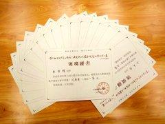 """我区92中学""""兰馨书法社团""""喜获全国硬笔书法大赛河南赛区一等奖"""