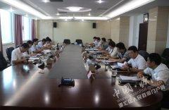 王继周主持召开区委常委班子巡视整改专题民主生活会