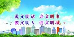 【创文进行时】京城路街道开展万名党员进社区活动