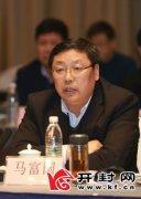 访河南能源化工集团党委书记、董事长马富国开封为企业家营造了良好的干事创业氛围