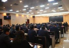 """襄城县召开进一步强化""""环保风暴""""专项攻坚行动紧急会议"""