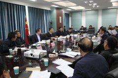 市长刘尚进主持召开市政府第53次城建交通工程周例会