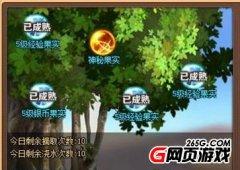 k9w《龙珠战纪》聚宝神树上不可思议的功能