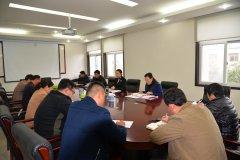 我县召开现代公共文化服务体系绩效考核协调会议