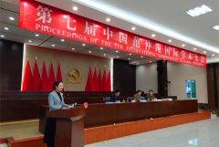 宁陵走进第七届中国范仲淹国际学术大会