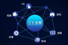 三七互娱Q3净利2.66亿,游戏业务坚挺,长线泛娱乐布局初具雏形