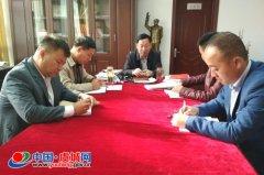行政服务中心传达学习党的十九大精神