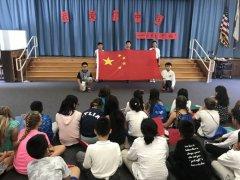 美国行弘扬华夏文化 与小大使同庆祖国华诞