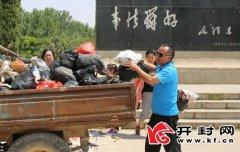 """""""最美志愿者""""郑东启公益路上执著前行"""