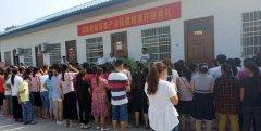 胡族铺镇举行安踏安鑫产业扶贫培训开班典礼