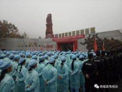 河南省红色研学旅游联系点在我县西河景区举行挂牌仪式